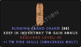 Sorceress Fire Skills [Plain]