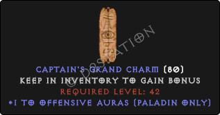 Paladin Offensive Auras [Plain]
