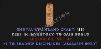 Assassin Shadow Disciplines Skills GC [Plain]