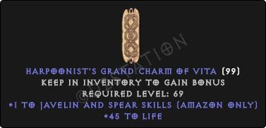 Amazon Javelin & Spear Skills w/ 45 Life GC