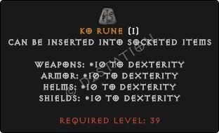 Ko Rune