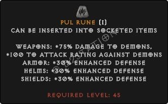 Pul Rune