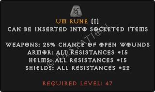 Um Rune