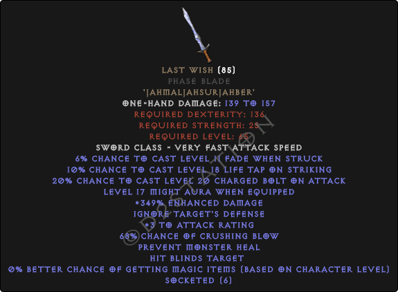 Last Wish Phase Blade - Perfect