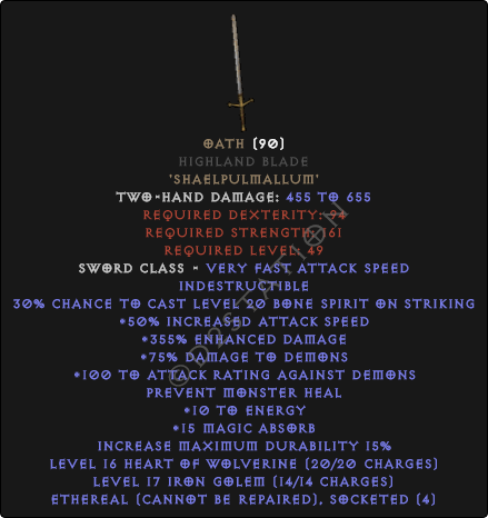 Oath Highland blade - Ethereal - Perfect