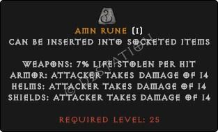 Amn-Rune