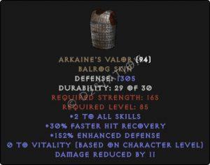 BodyArmor-Arkaine-2sk