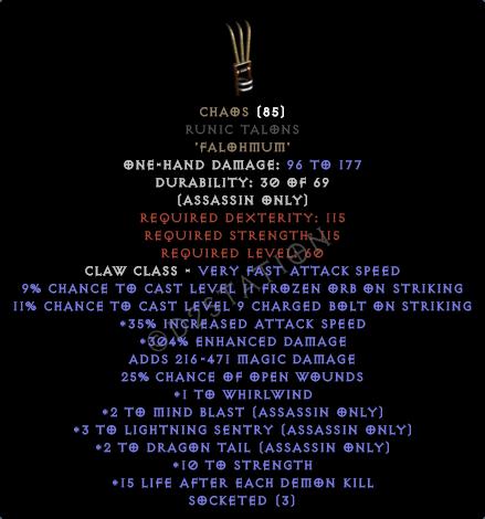 Chaos-Runic-Talons