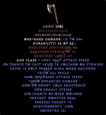 Doom-BA