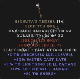 Eschutas-Temple-3sk