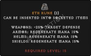 Eth-Rune