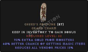 Gheeds-40-Mf-15-Vendor