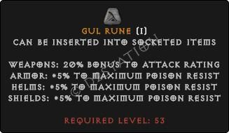 Gul-Rune