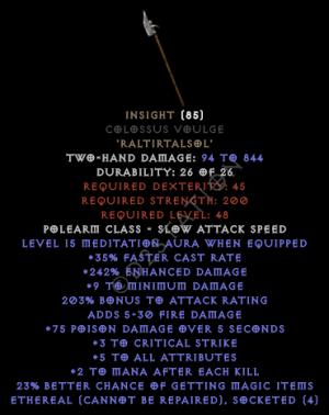 Insight-CV