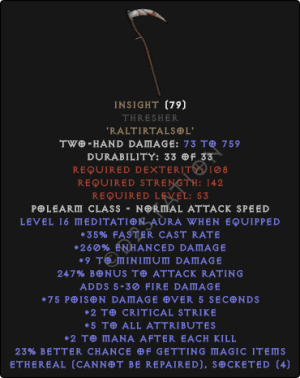 Insight-Tresher