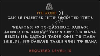 Ith-Rune