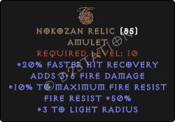 Nokozan-Relic