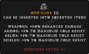 Ohm-Rune