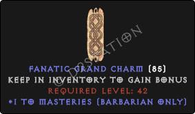 Plain-Barb-Mastery-Sk