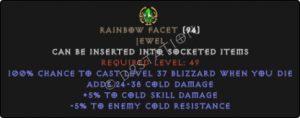 Rbf-Cold-5-5-Die-416x164