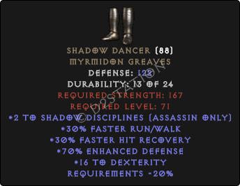 Shadow-Dancer-2sk