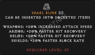 Shael-Rune