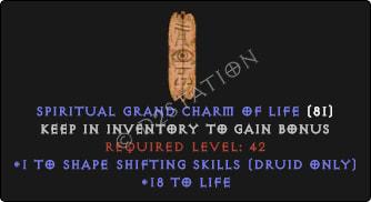 Shape-skiller-10-19-Life