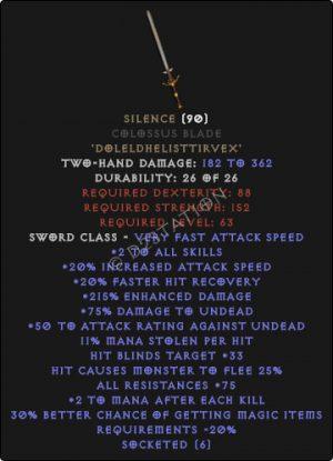 SilenceCB