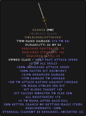 SilenceCBETH