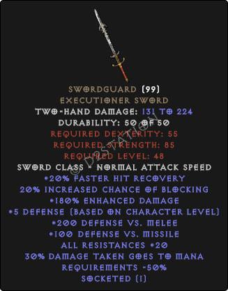 Swordguard
