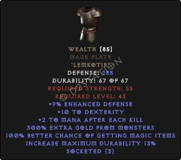WealthMP