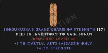 assa-martial-6str-Skiller
