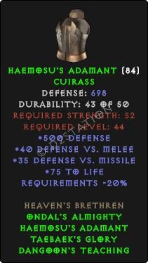 haemosu-adamant