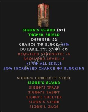 sigonsguard